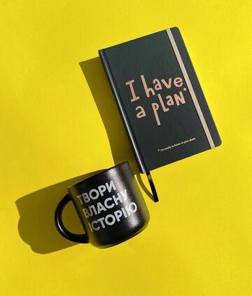 Чорний міні-блокнот для планування I Have a Plan