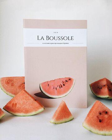 La Boussole vol 10 - херсон