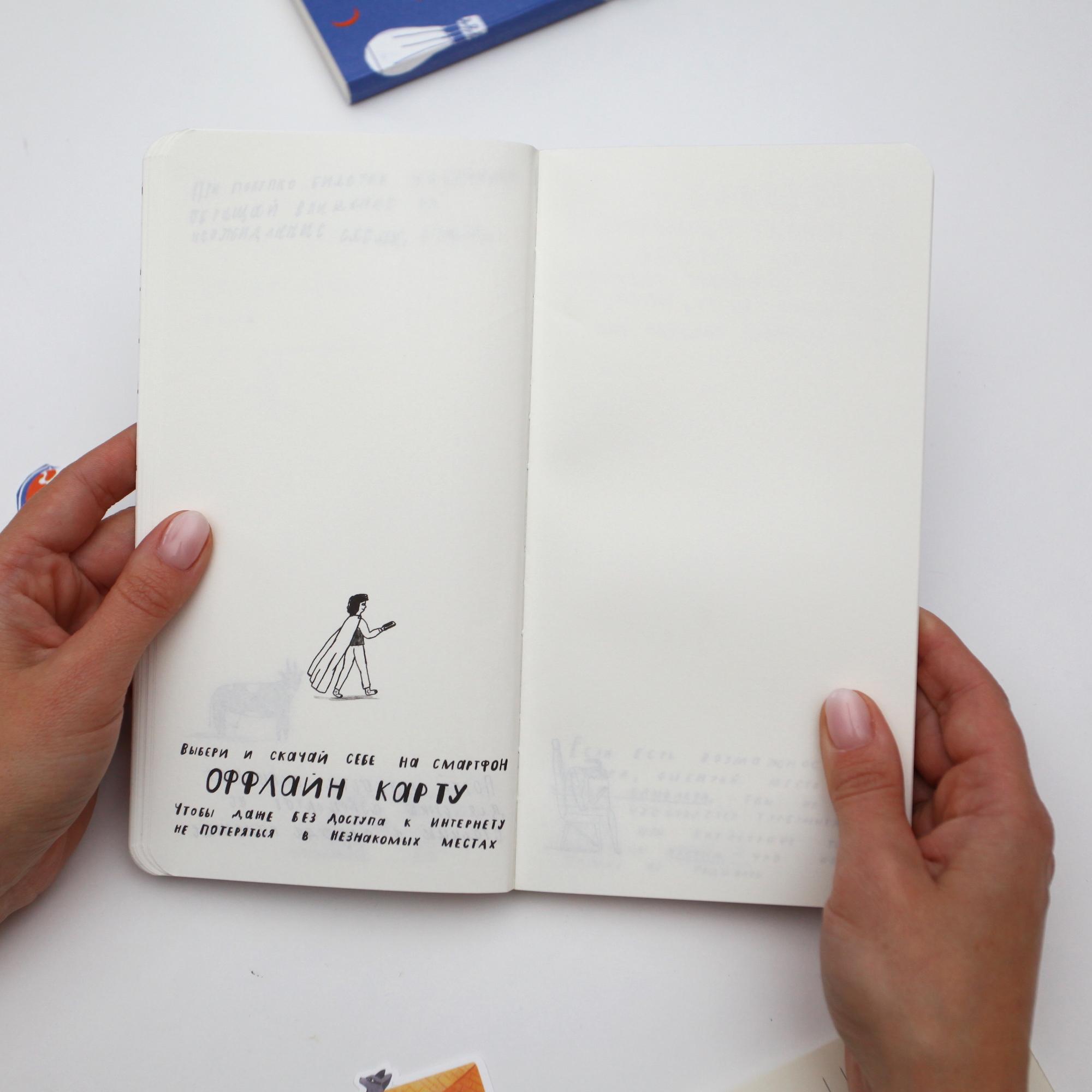 Синій Travel Book