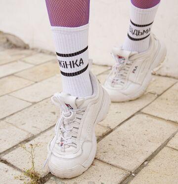 Шкарпетки Жінка Відьма