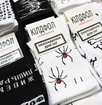 Білі шкарпетки Павуки