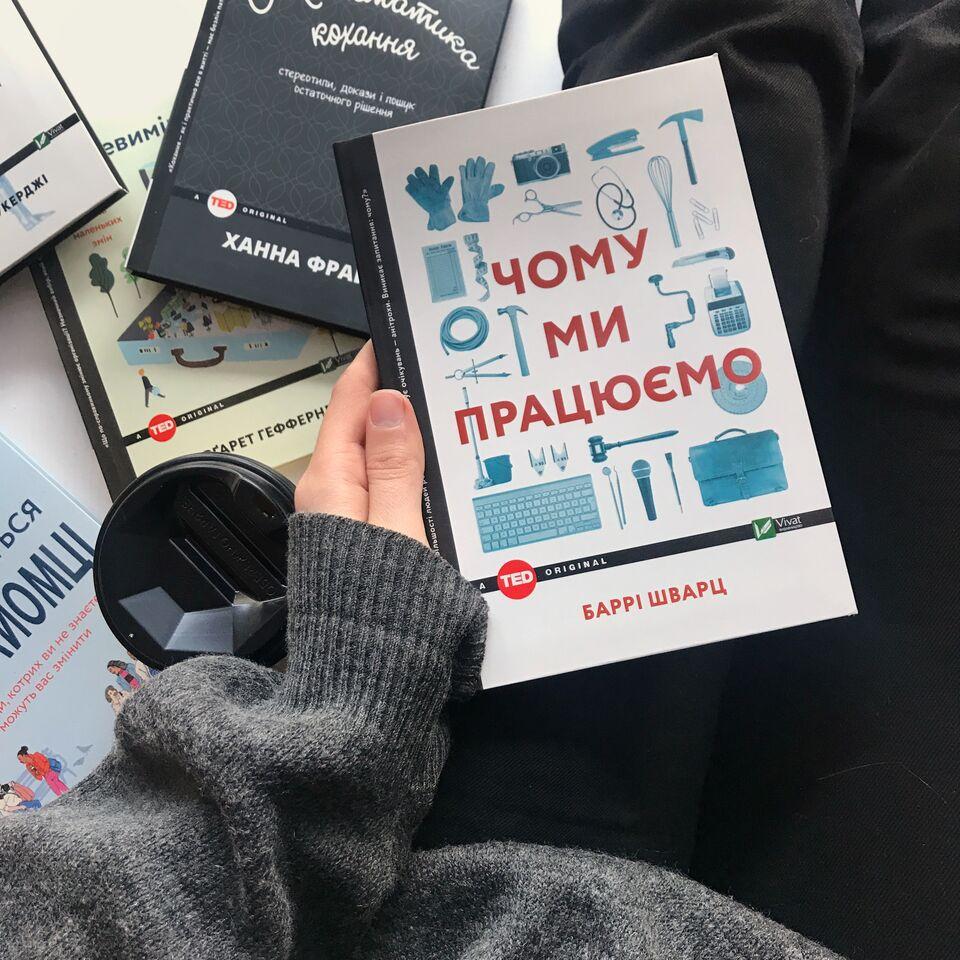 встречали книги по фотооптике поймете