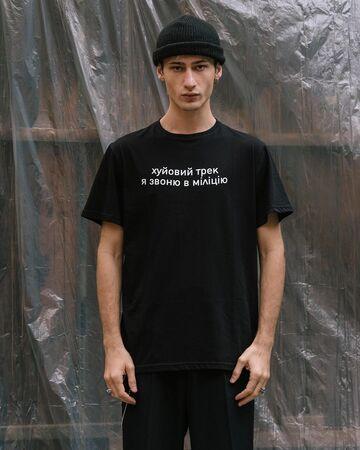 Чорна футболка Х.Трек