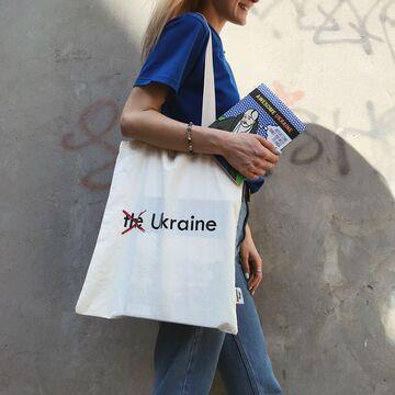 Бежевий шопер the Ukraine