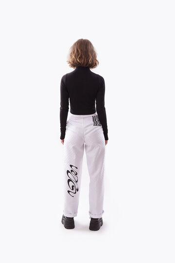 Білі брюки