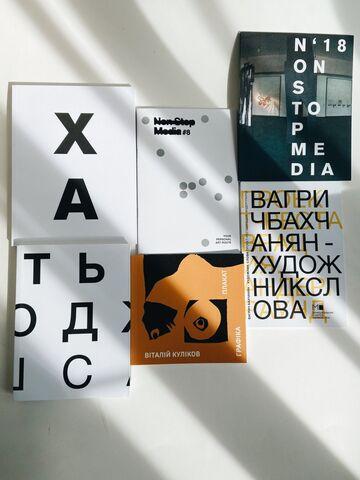 Каталог Печатна Графіка Куликов