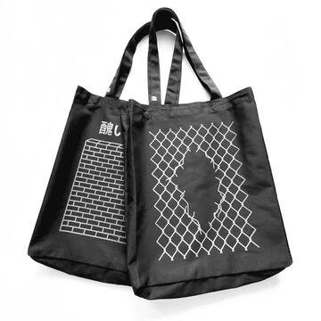 Чорний шопер Iron Net