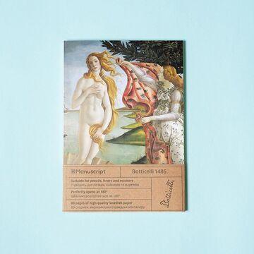 Скетчбук Bottichelli 1486