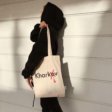 Бежевый шоппер Kharkiv