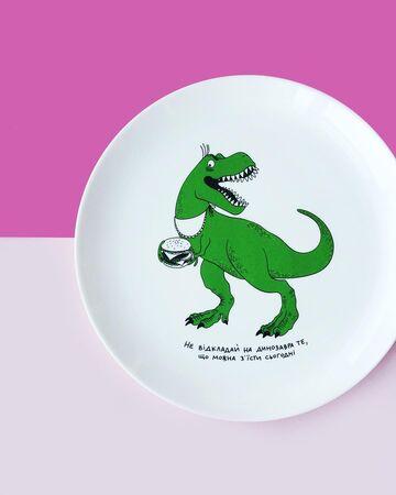Тарілка Динозавр