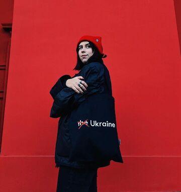 Чорний шопер the Ukraine