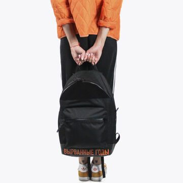 Чорний рюкзак Вырванные Годы 90210